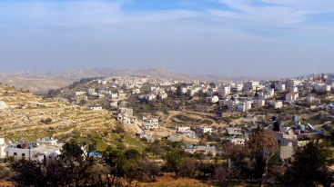 West Bank Landscape