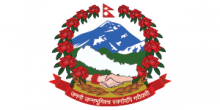 aepc_government_of_nepal.png