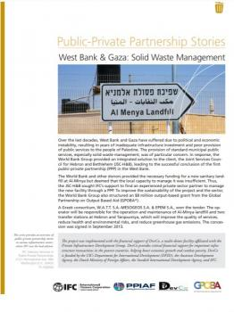 West Bank SWM PPP