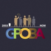 Embedded thumbnail for Introducing GPRBA